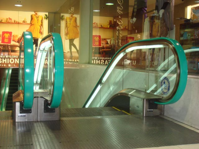 nt_japan_teal_handrails-jpg